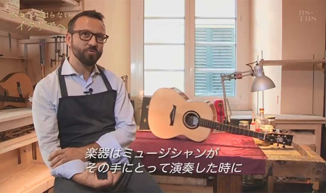 Japan TV @ BS-TBS