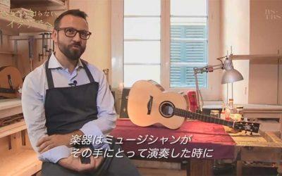 Japan TV @ BS-TBS